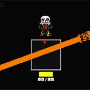 Игра Симулятор битвы с Сансом 2