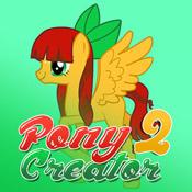 Игра Пони креатор 2: Аниматор