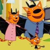 скрин игры Три кота на Хэллоуине