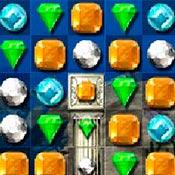 скрин игры Загадки Атлантиды