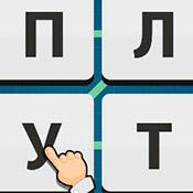 скрин игры Орден слов