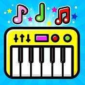 Скрин игры Цифровое пианино