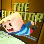 Скрин игры Когама лифт