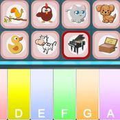 Скрин игры Пианино со зверушками