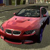 Скрин игры Кар паркинг: Машины