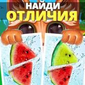 Скрин игры Котопоиск
