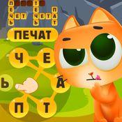 Скрин игры Лига слова