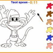 Скрин игры Весёлая обезьянка